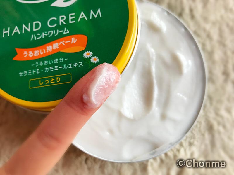 アトリックスハンドクリーム缶