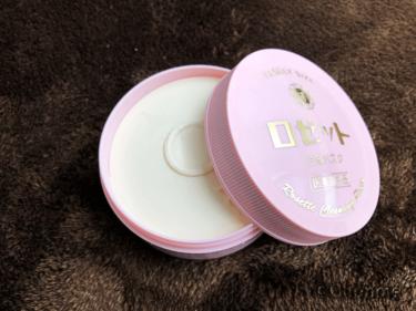 【使ってみた】ロゼット 洗顔パスタ 普通肌の感想と特徴まとめ!ホワイトダイヤとの違いは?