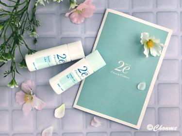 敏感肌に!2e(ドゥーエ)の化粧水&乳液トライアルキット使い方と口コミ