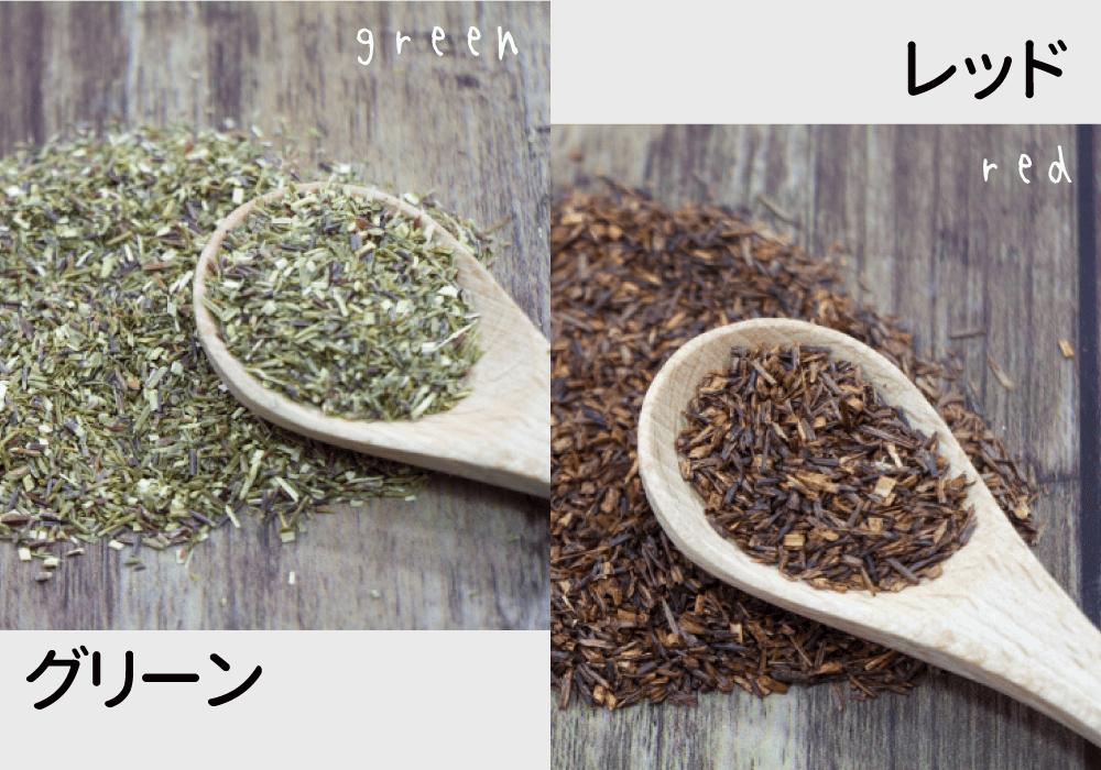 ルイボスティー茶葉